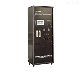 CEMS烟气排放监测系统