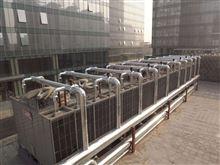 硅酸铝保温材料制品