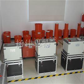 JSTXZB270KVA/270KV变频串联谐振耐压试验装置