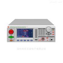 CS9911BS南京长盛CS9911BS程控耐压测试仪