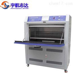 UV3紫外線加速老化試驗箱/試驗機