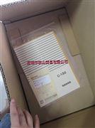 日本kett凯特化妆品粉体白度计C-130