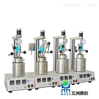 WZMWZM系列实验室聚合机械搅拌平行高压反应釜