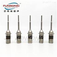 超声波药物导入仪换能器