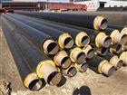 直埋式发泡管工程价,聚氨酯管道保温管规格
