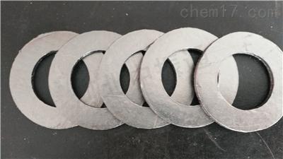 哈尔滨碳钢石墨复合板,增强石墨复合垫片,金属缠绕垫,四氟垫片