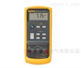 Fluke 715Fluke 715电压电流校验仪