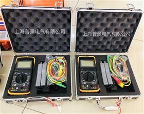 1mA~5A數字式雙鉗相位伏安表 承試五級電力