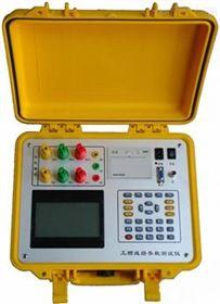 資質線路參數測試儀