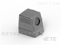 H6B-TS-PG16西霸士矩形连接器外壳系列