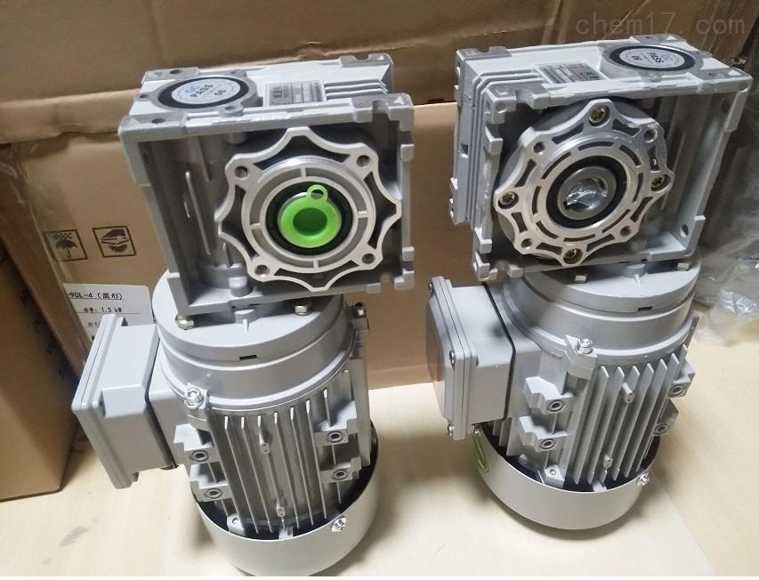 西安铝合金RV050-20-0.37KW蜗轮减速电机