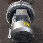 風刀清掃器旋渦氣泵
