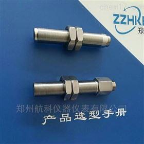 T-03A磁电式测速传感器