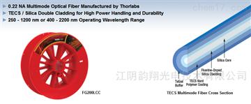 Thorlabs石英階躍折射率多模光纖