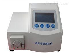 YT-DF200直链淀粉分析仪