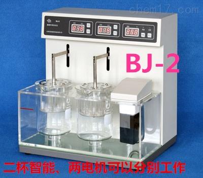 天津国铭BJ-2双杯崩解时限测试仪