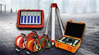 ZBL-U5700ZBL-U5700多通道超声测桩仪