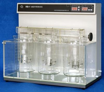 天津国铭RB-1融变时限测试仪