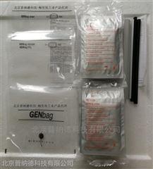 20袋/盒法国梅裏埃厭氧産氣袋 45534