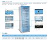 DTP药房10-30度冷藏箱
