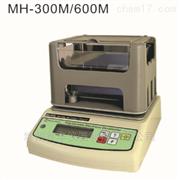 塑料粉末密度測試儀MH-300M瑪芝哈克比重計