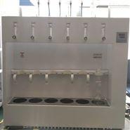 水质硫化物酸化吹气仪JT-DCY-4S水浴加热