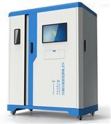 LIDAR-G-2000大氣臭氧探測激光雷達