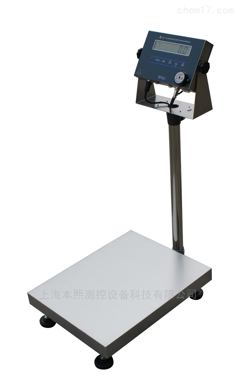 100-500kg量程化工行业本安防爆电子台秤