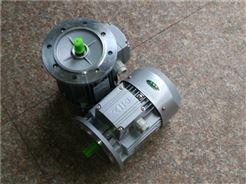 MS6324中研紫光电机三相