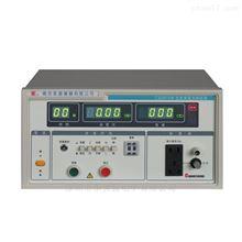 CS2675W南京长盛CS2675W 泄漏电流测试仪