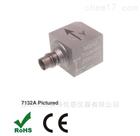 小型三轴 IEPE 加速度传感器7132A