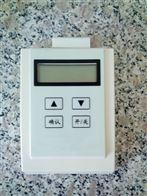 SYE-WS01温室环境记录仪