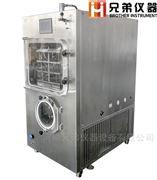 化妆品冻干粉自动压塞西林瓶冷冻干燥机