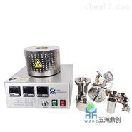 非攪拌實驗室用反應釜 全自動快開 北京廠家