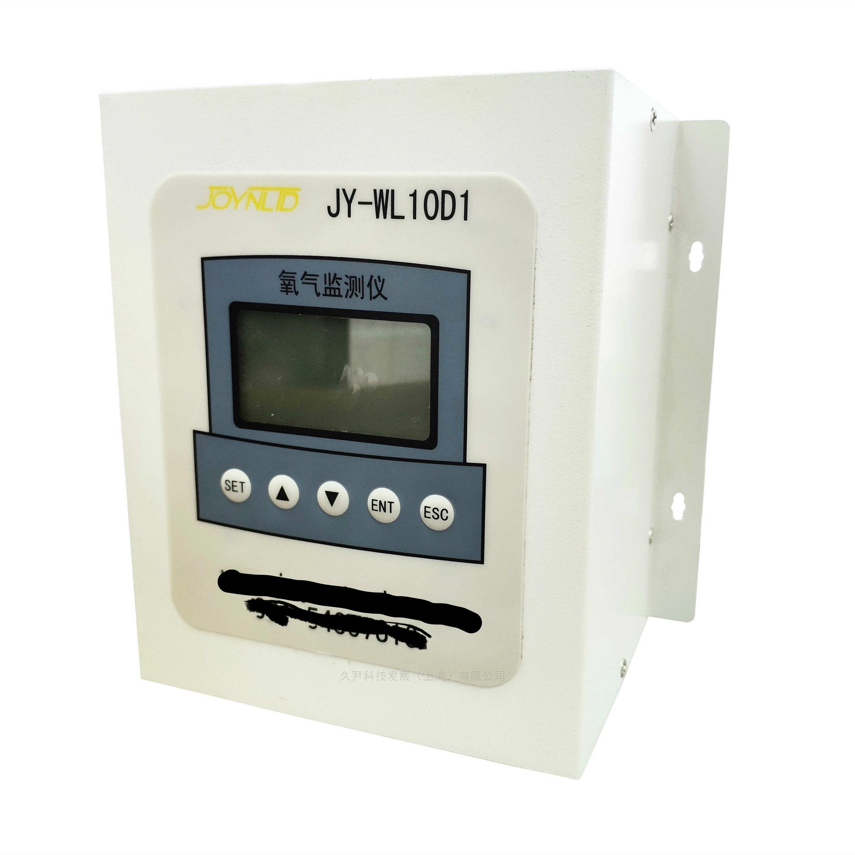 氧气监测分析仪 氧检测仪