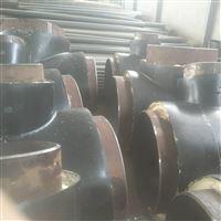 預制保溫管及管件廠家