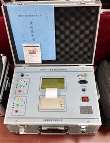 數字式0.5級上海 變壓器變比測試儀 承試五級電氣cx