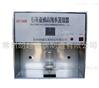 不锈钢自动蒸馏水器