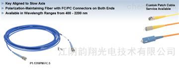 Thorlabs保偏光纖跳線,FC/PC接頭