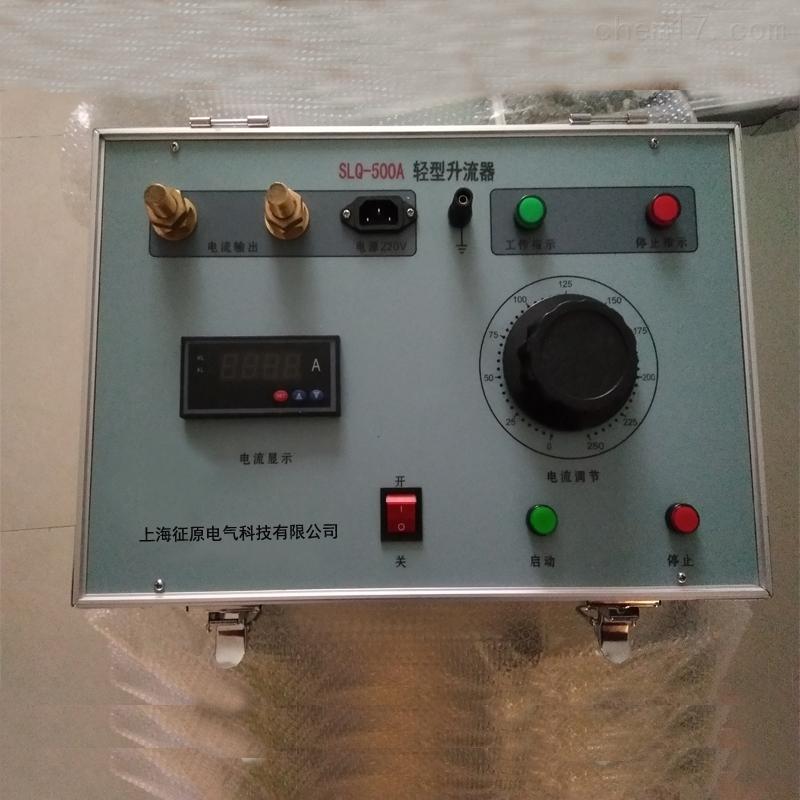 交流大电流发生器