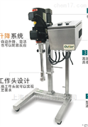 中試型高剪切分散乳化機(電動)