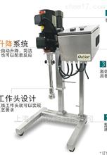 MA90中式高速分散搅拌机
