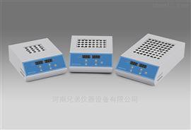 DH100-2高溫型干式恒溫器_專業生產廠家-性價比高