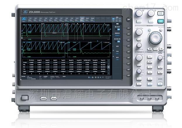 致远示波记录仪ZDL6000