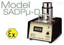 SADP-D型SHAW便攜式露點儀