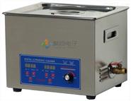 实验材料清洗装置3L超声波清洗机