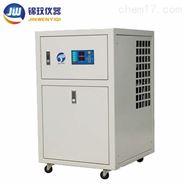 厂家特供实验室冷水机