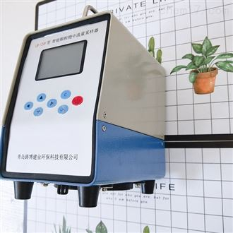 国产中流量小机型颗粒物采样器