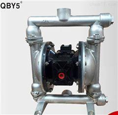 QBY5-25P型304不锈钢气动隔膜泵 耐腐蚀泵