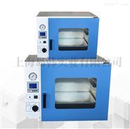 台式无氧真空烘箱数显电热恒温真空干燥箱